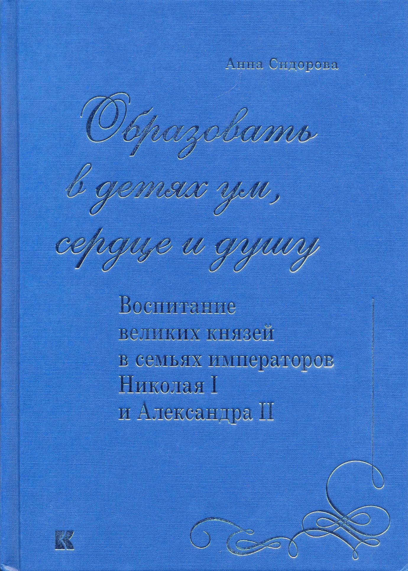 Изображение обложки книги